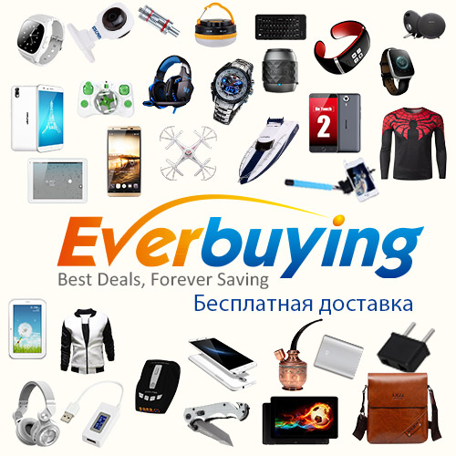 актуальные купоны everbuying.net